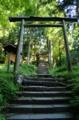 石見銀山(大田/島根)