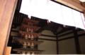 海龍王寺(奈良)