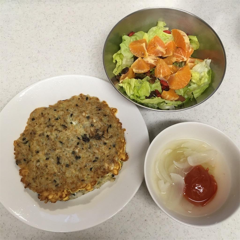 f:id:dining-pappaya:20180525134209j:image