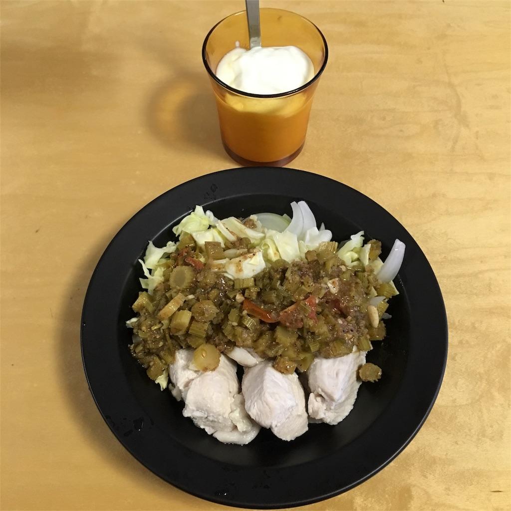 f:id:dining-pappaya:20180525183045j:image
