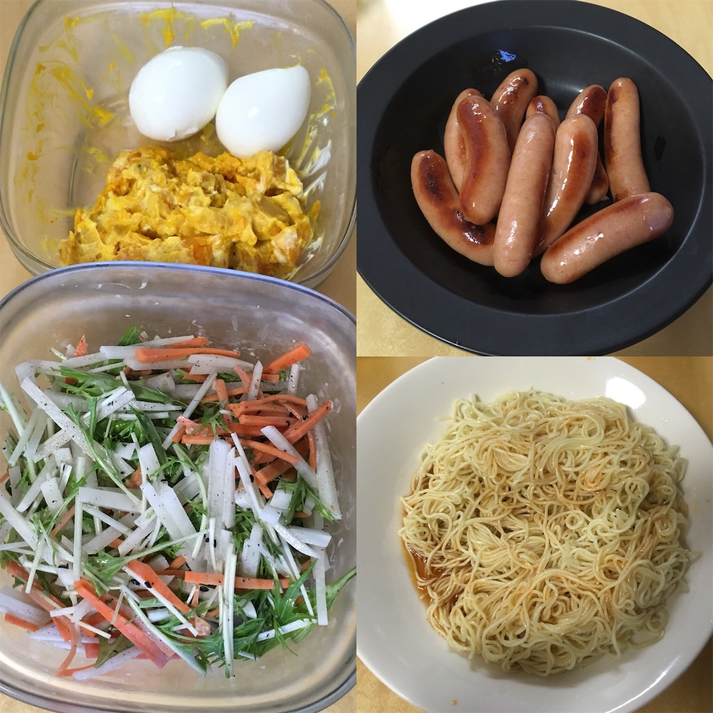f:id:dining-pappaya:20180601193523j:image