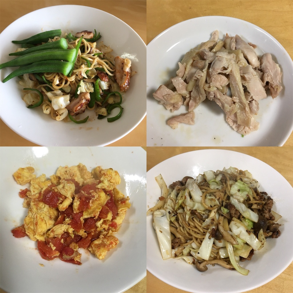f:id:dining-pappaya:20180708134819j:image