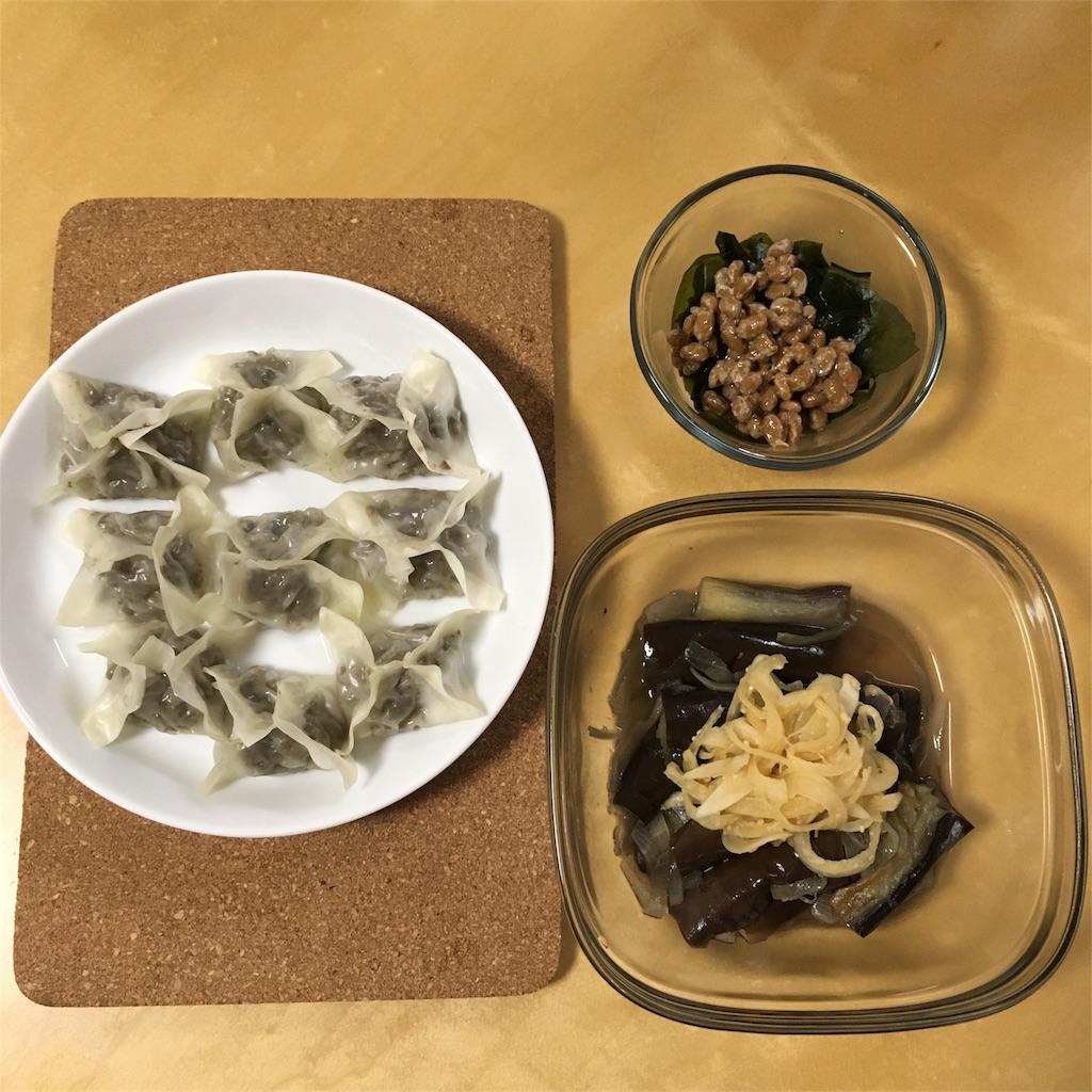 f:id:dining-pappaya:20180719204110j:image