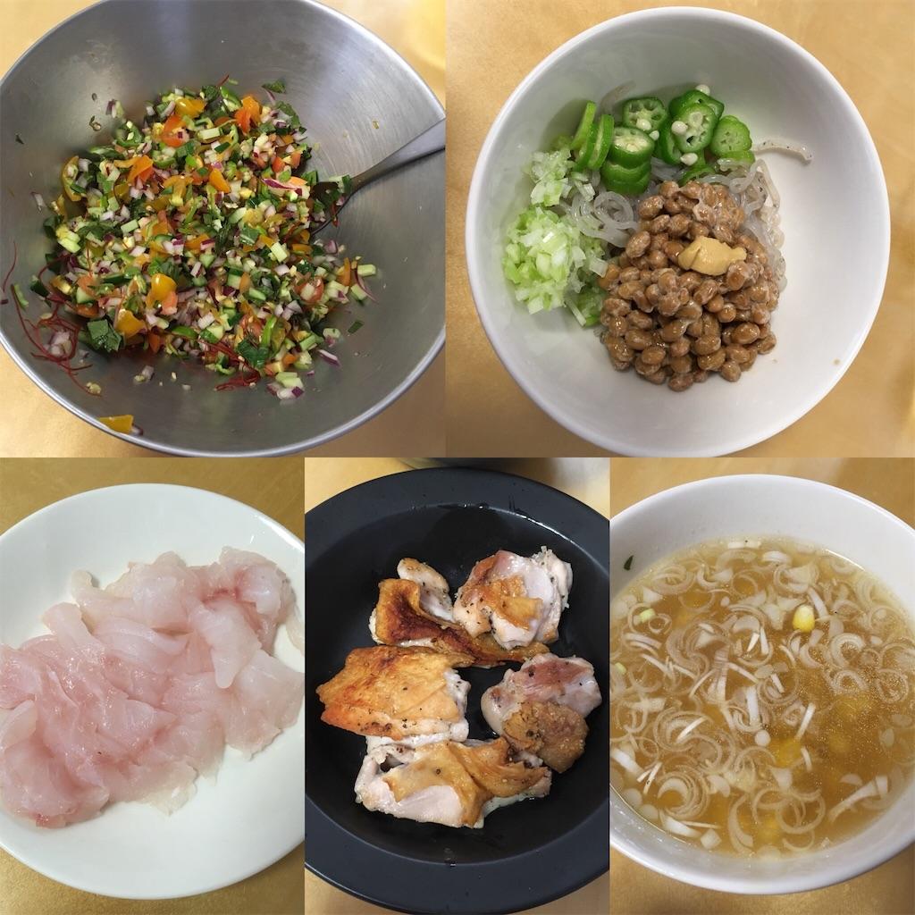 f:id:dining-pappaya:20180722193802j:image