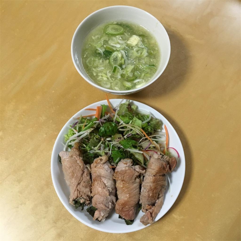 f:id:dining-pappaya:20180724201257j:image