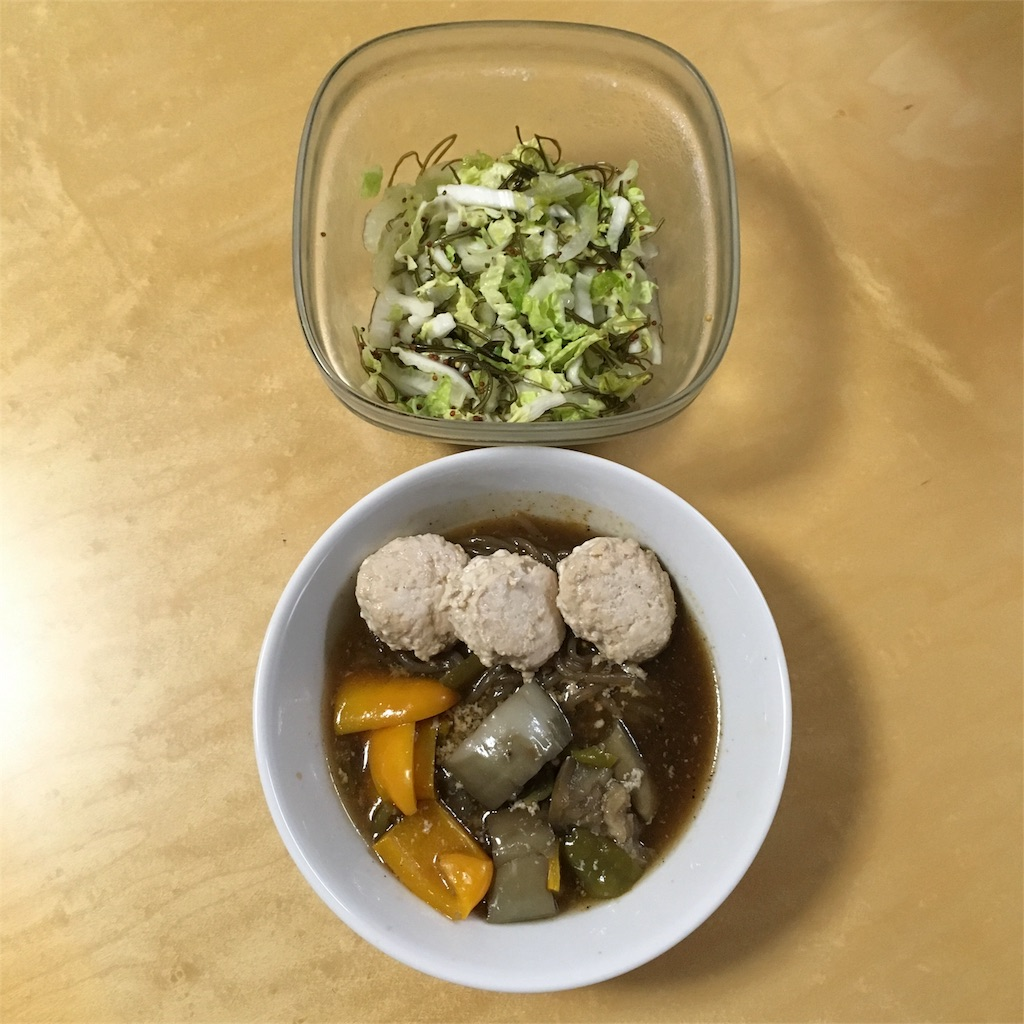 f:id:dining-pappaya:20180801224247j:image