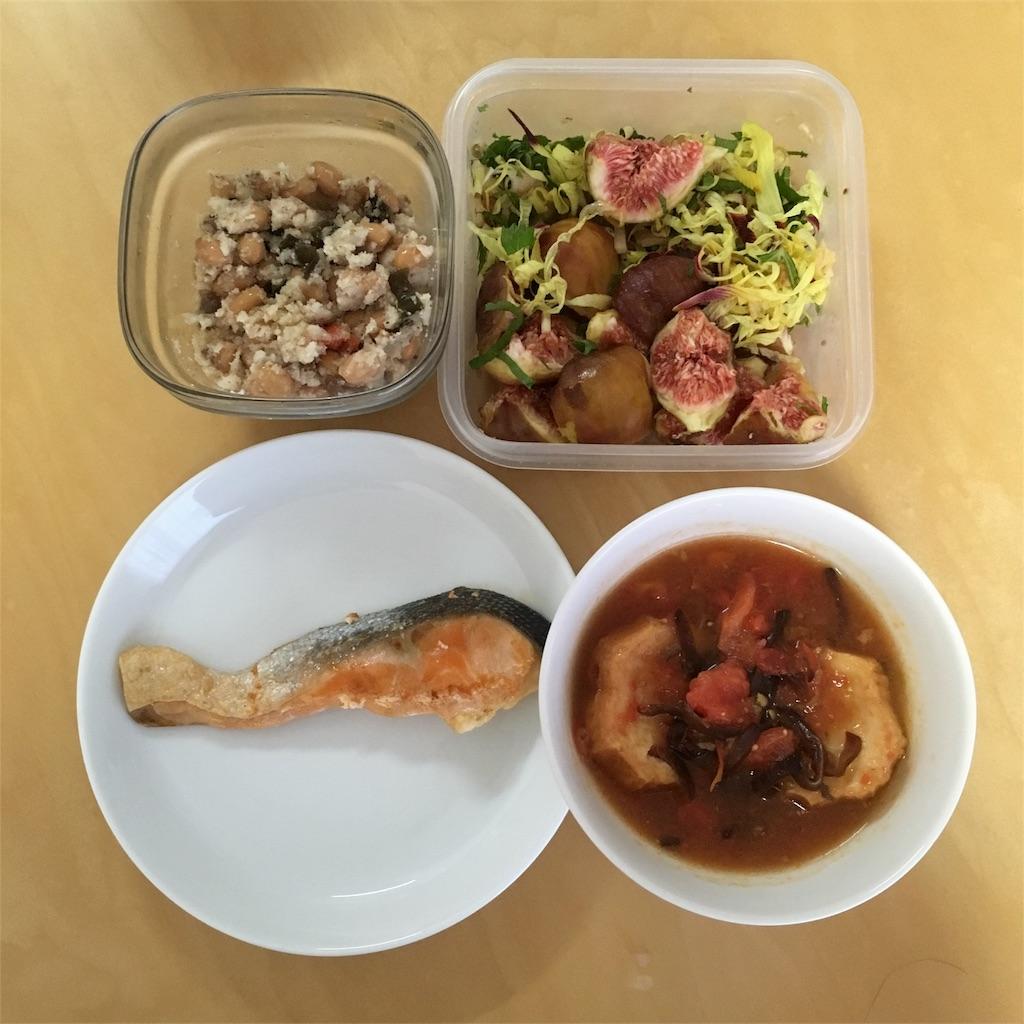 f:id:dining-pappaya:20180830183257j:image