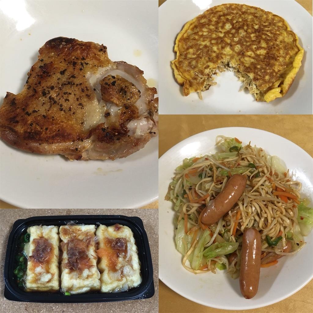 f:id:dining-pappaya:20180901195924j:image