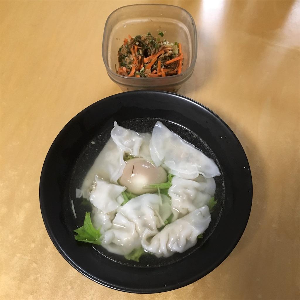 f:id:dining-pappaya:20180913224703j:image