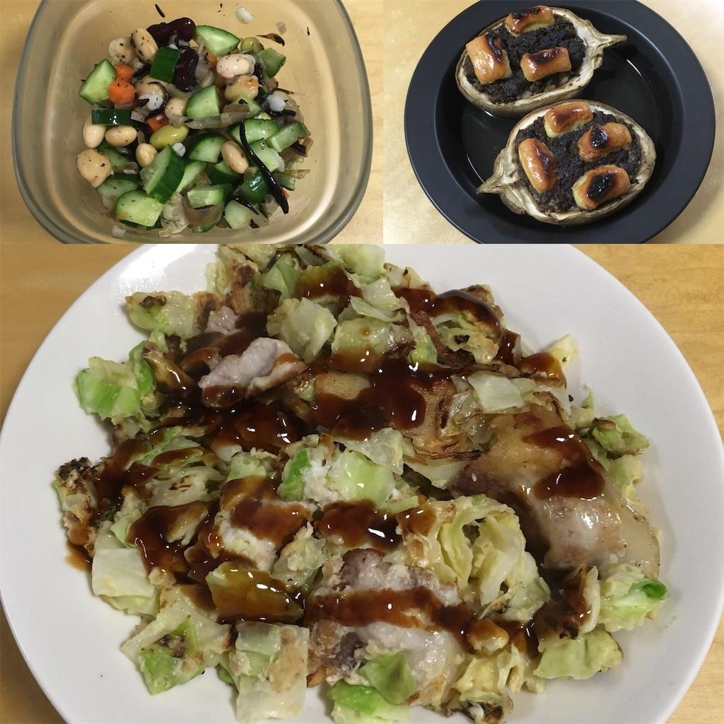 f:id:dining-pappaya:20180918205738j:image