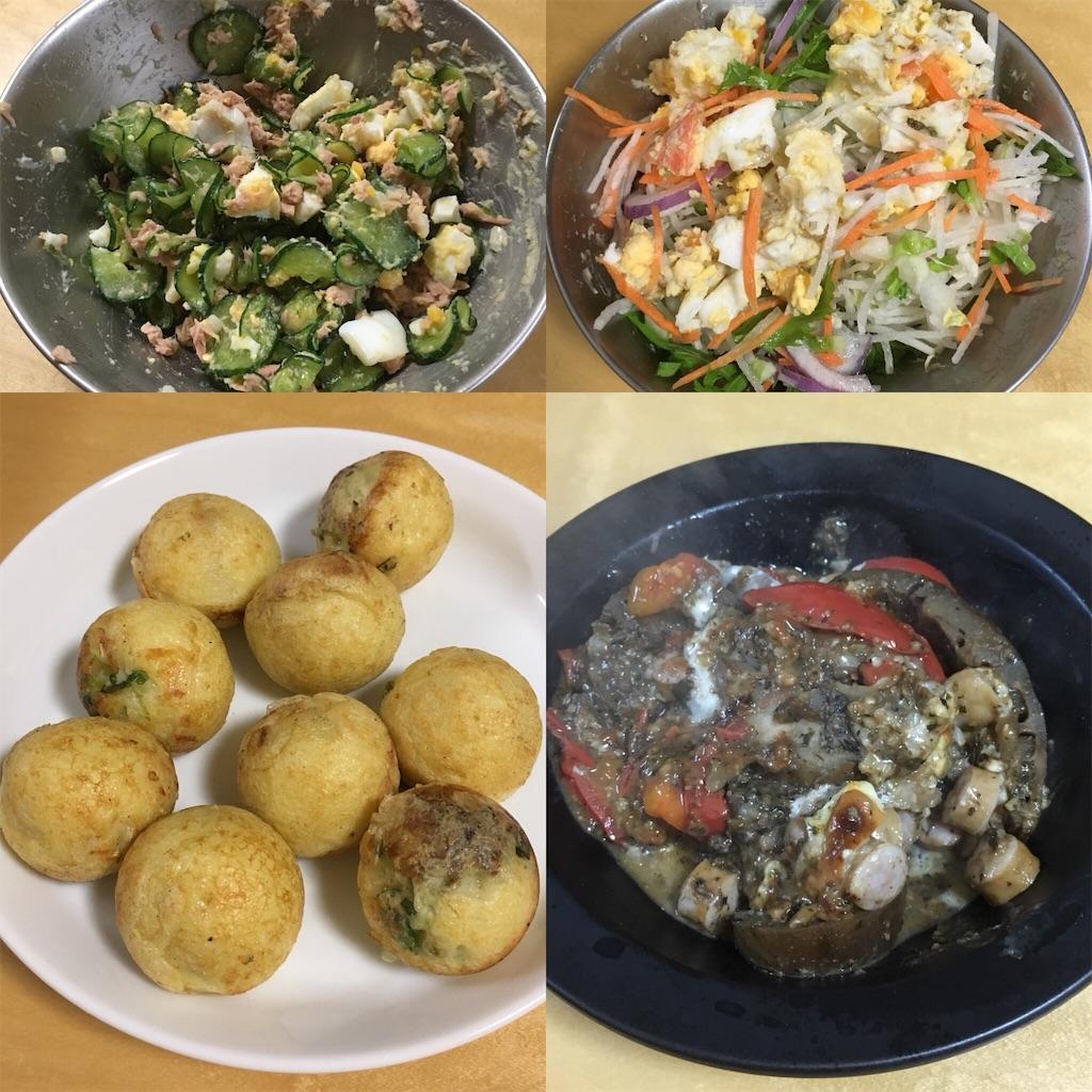 f:id:dining-pappaya:20180920063513j:image
