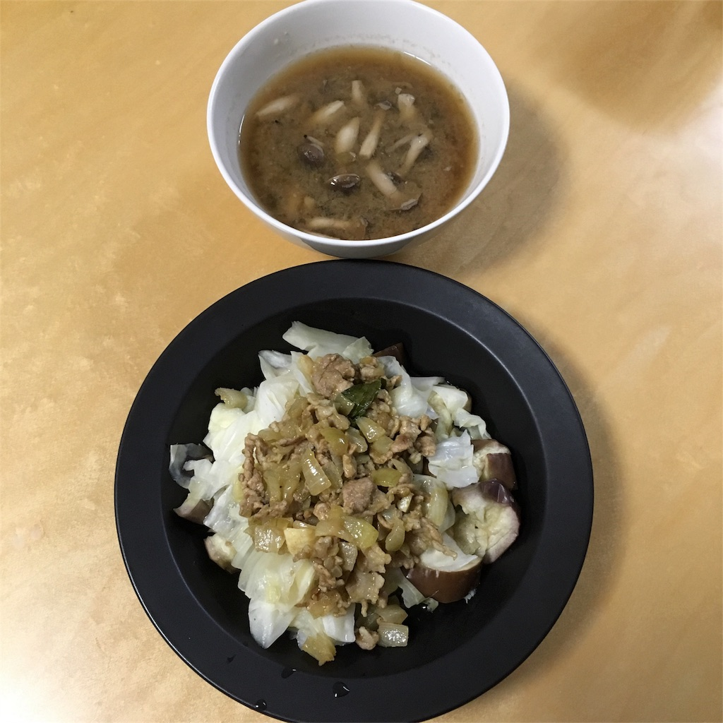 f:id:dining-pappaya:20180921203058j:image
