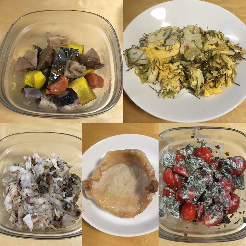 f:id:dining-pappaya:20180928231441j:image