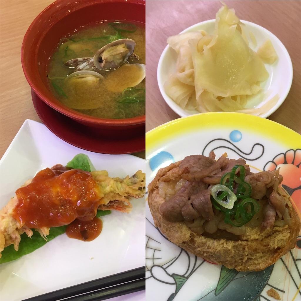 f:id:dining-pappaya:20181006222735j:image