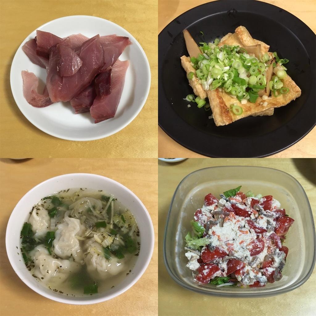f:id:dining-pappaya:20181010194807j:image
