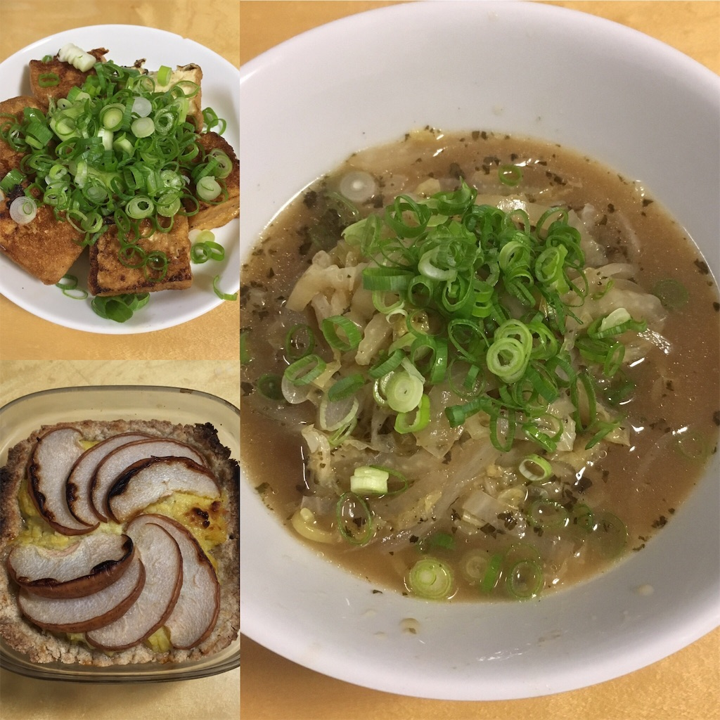 f:id:dining-pappaya:20181011200610j:image