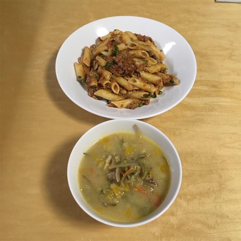 f:id:dining-pappaya:20181024221136j:image