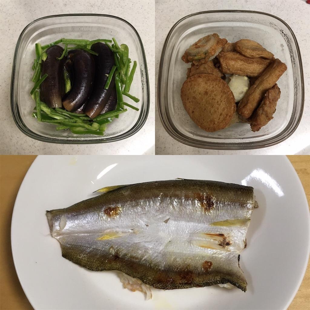 f:id:dining-pappaya:20181030200801j:image