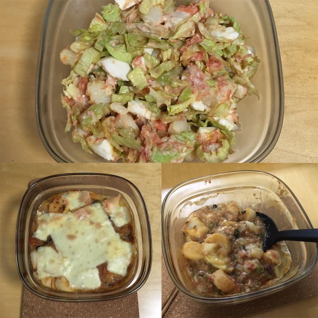 f:id:dining-pappaya:20181109212937j:image