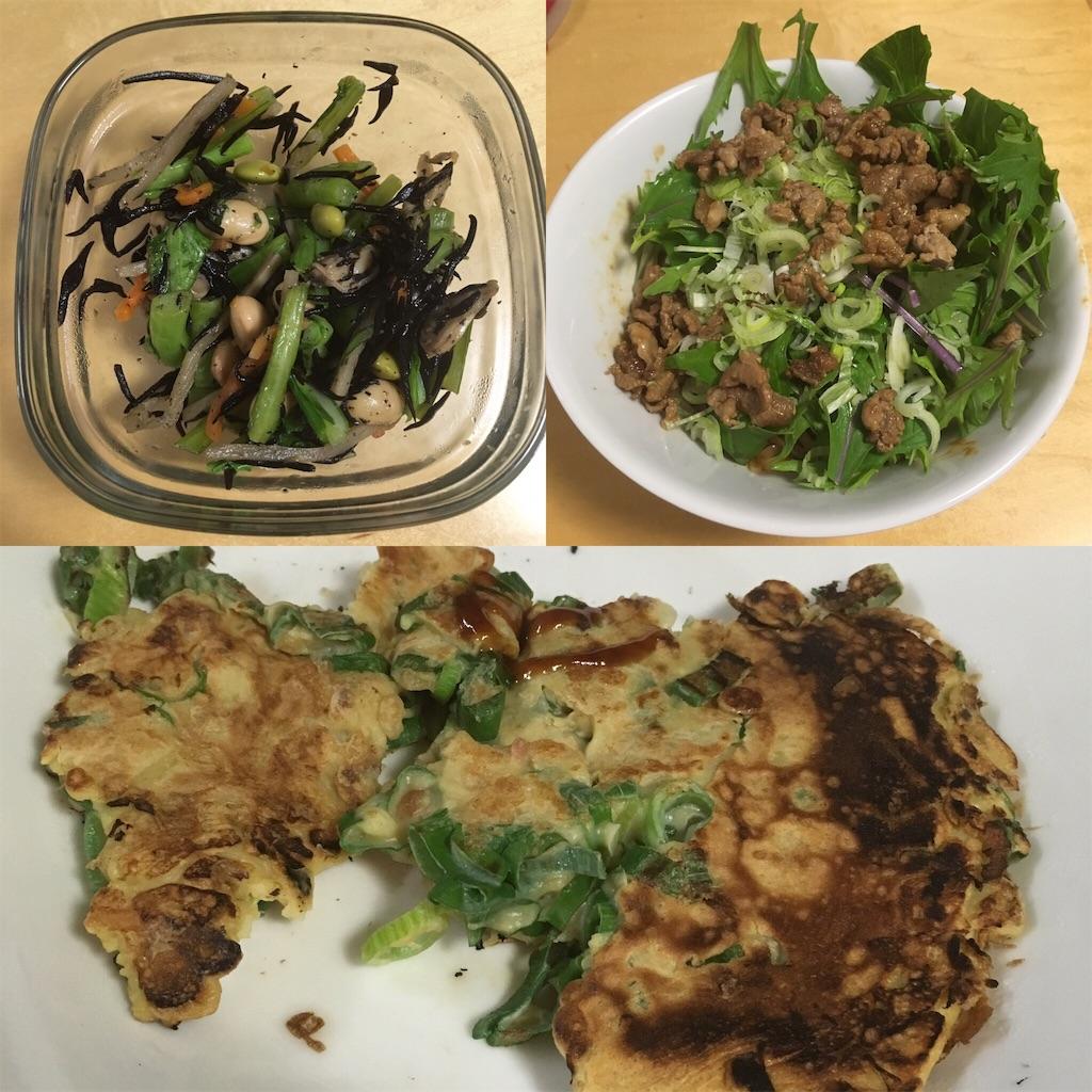 f:id:dining-pappaya:20181112211840j:image