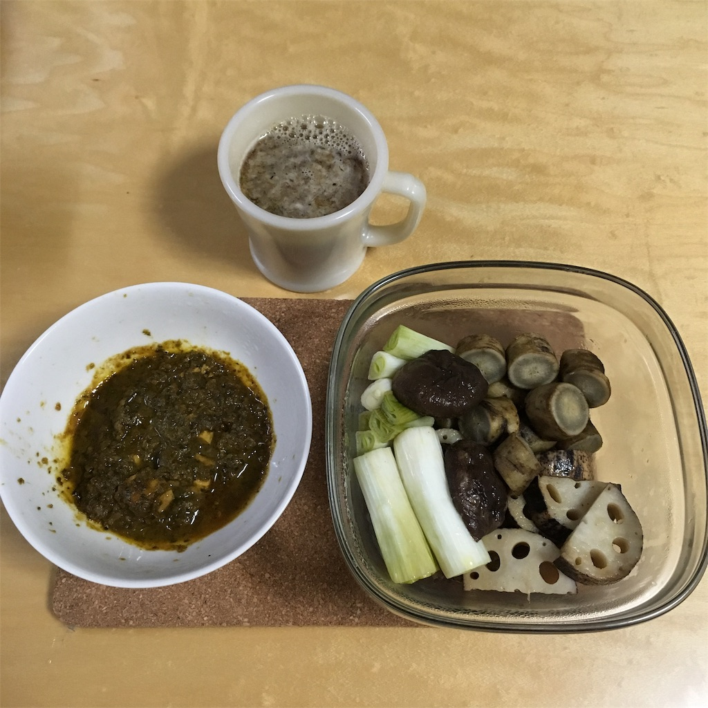 f:id:dining-pappaya:20181114194159j:image