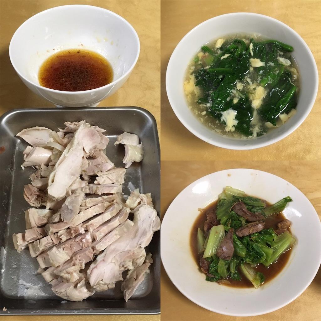 f:id:dining-pappaya:20181125193552j:image