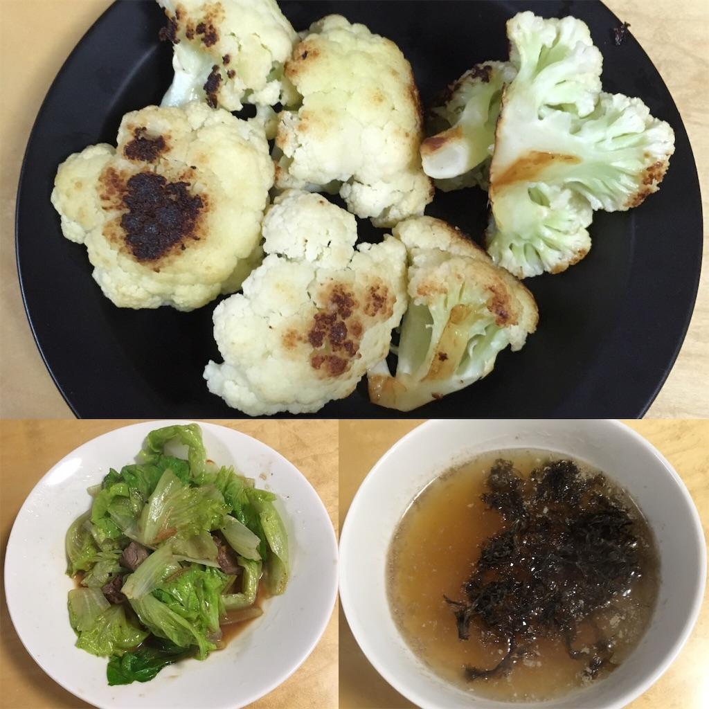 f:id:dining-pappaya:20181126211832j:image