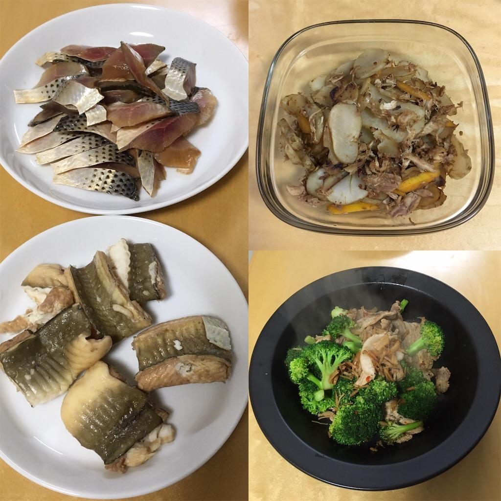 f:id:dining-pappaya:20181202185355j:image
