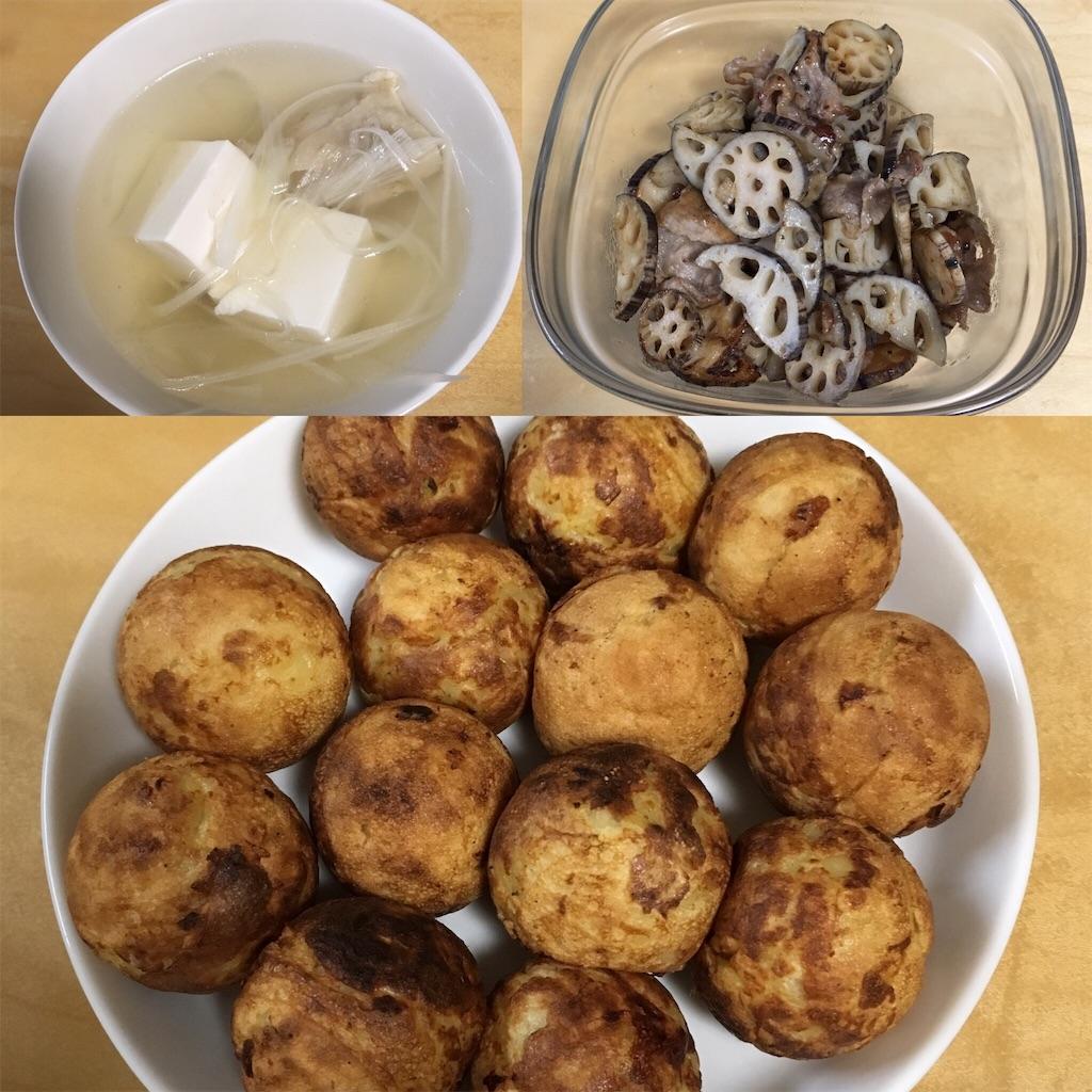 f:id:dining-pappaya:20181209183916j:image