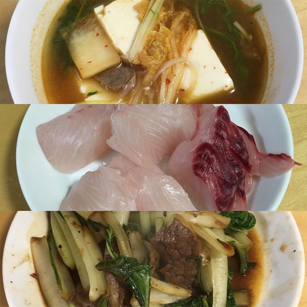 f:id:dining-pappaya:20181215191253j:image