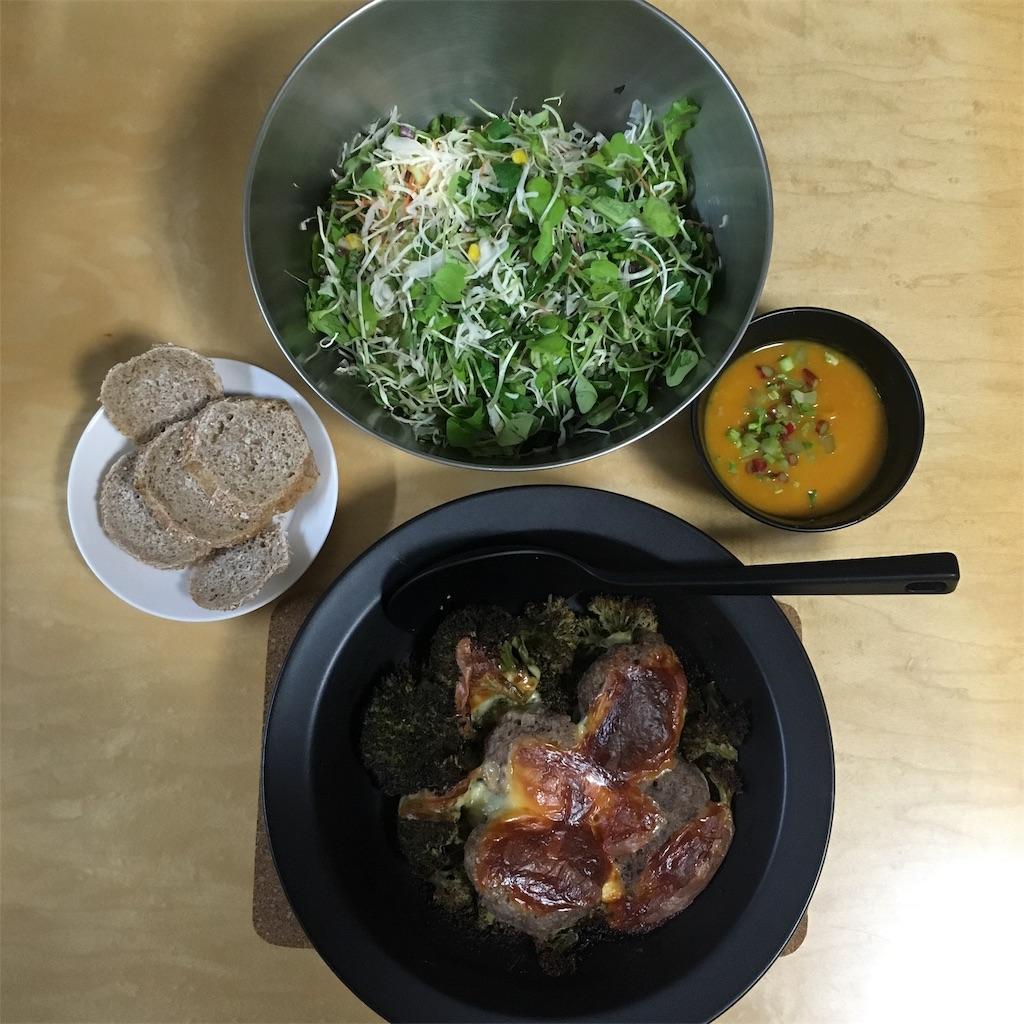 f:id:dining-pappaya:20181226191507j:image