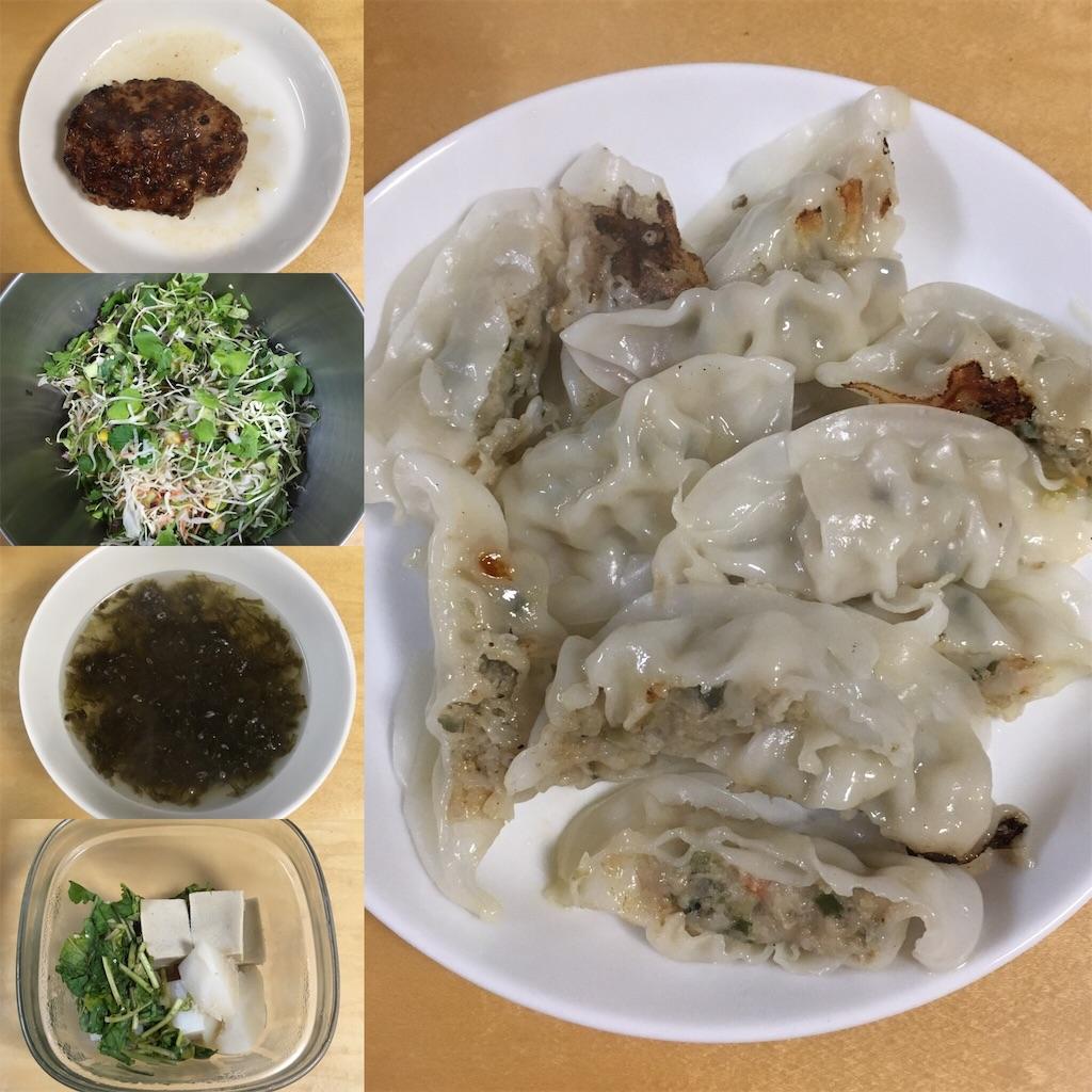 f:id:dining-pappaya:20181227183844j:image