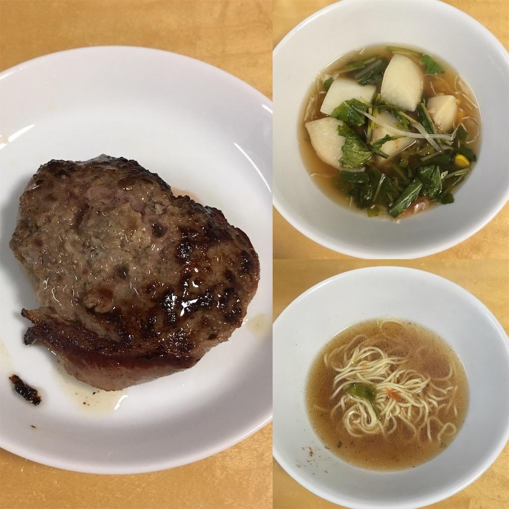 f:id:dining-pappaya:20181228185544j:image
