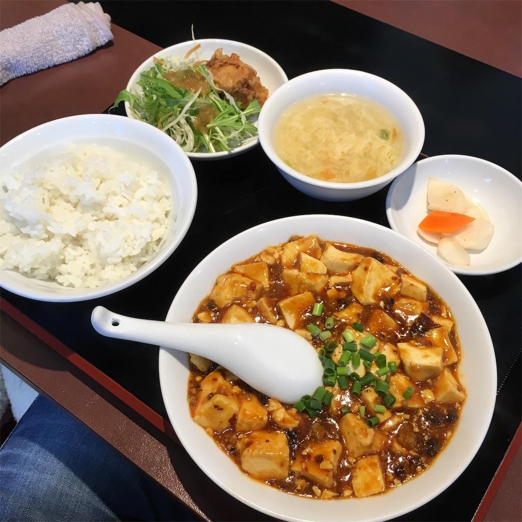 f:id:dining-pappaya:20181230210750j:image