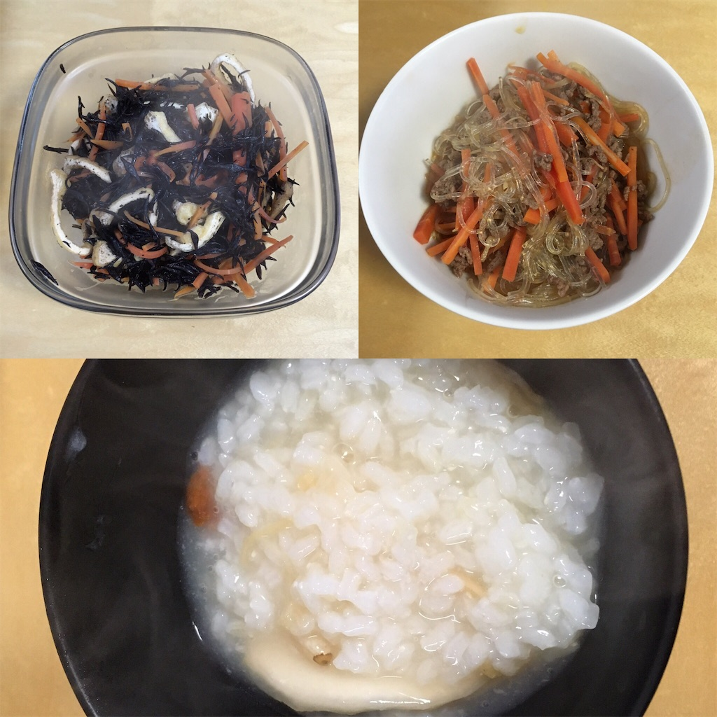f:id:dining-pappaya:20190106170951j:image