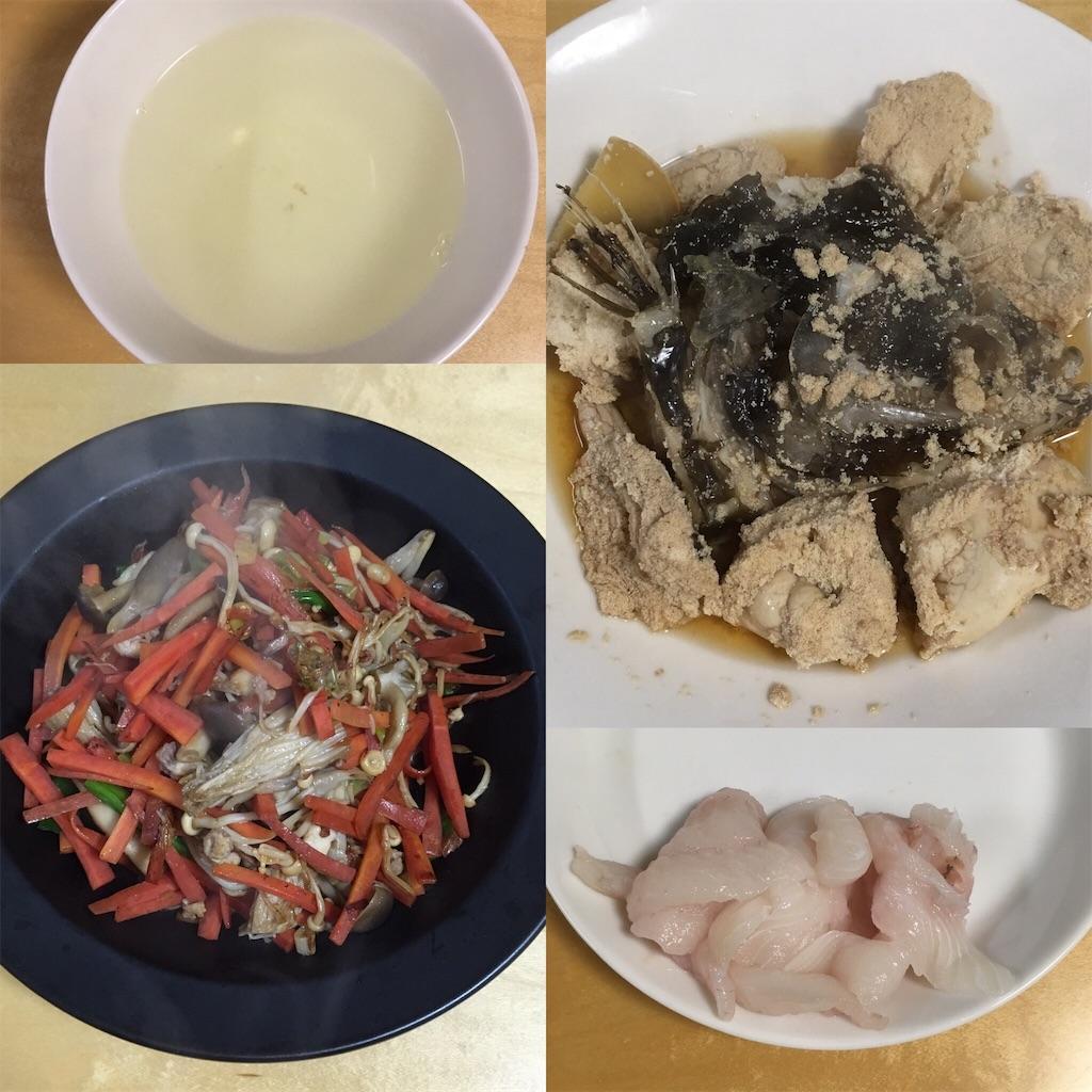 f:id:dining-pappaya:20190112190436j:image