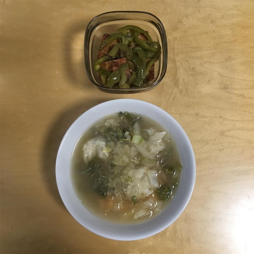 f:id:dining-pappaya:20190115204758j:image