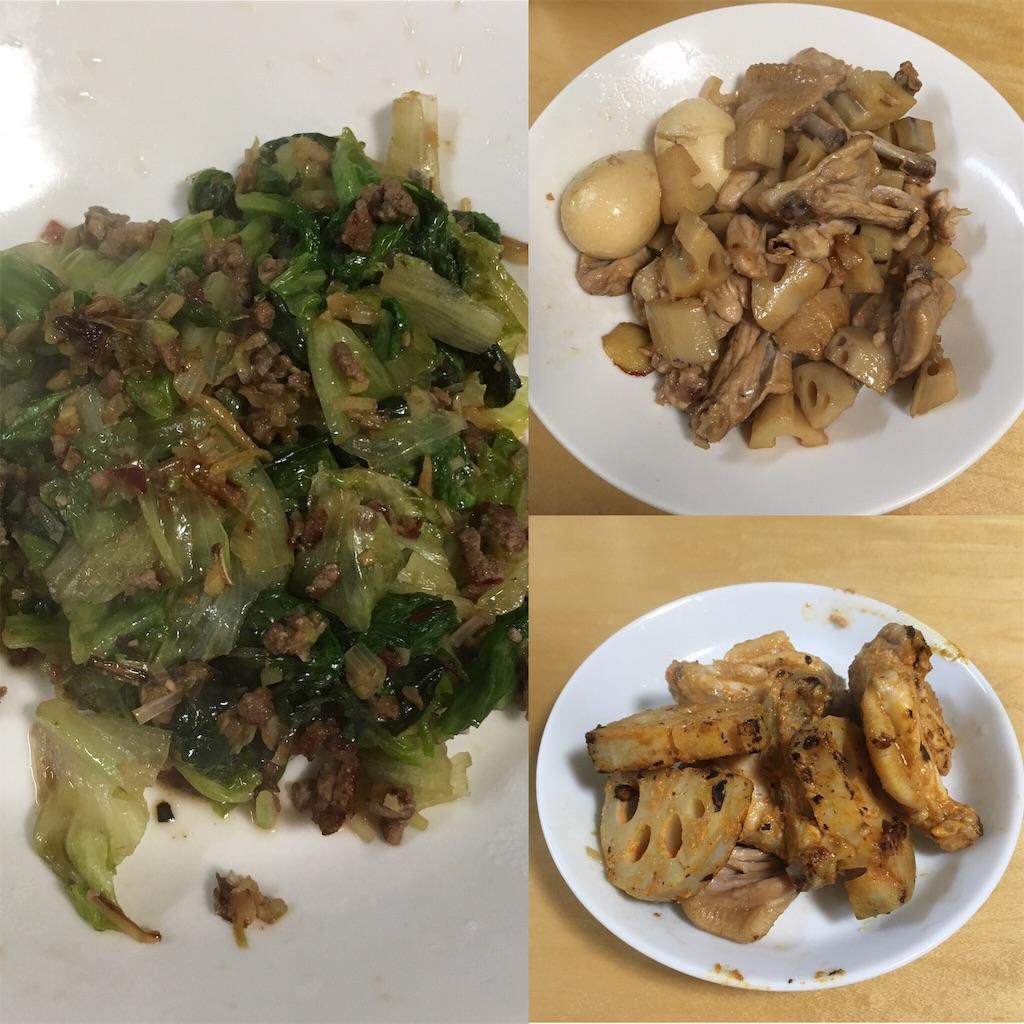 f:id:dining-pappaya:20190211192942j:image