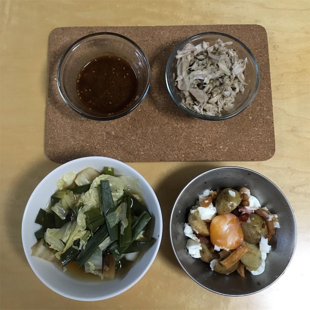 f:id:dining-pappaya:20190213211337j:image