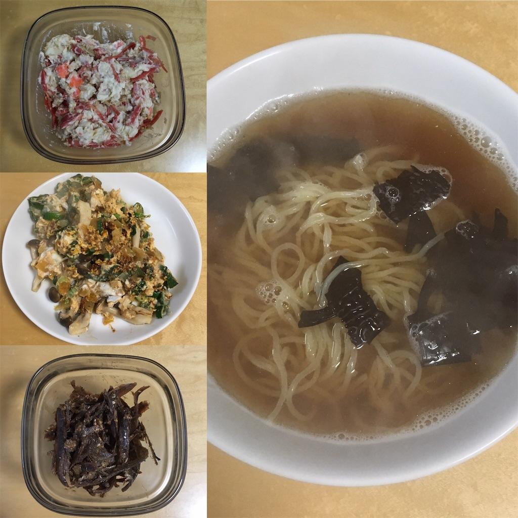 f:id:dining-pappaya:20190221193506j:image