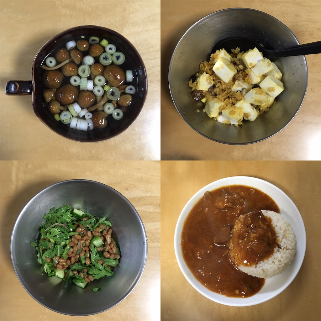 f:id:dining-pappaya:20190328061038j:image