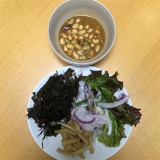 f:id:dining-pappaya:20190430221405j:image