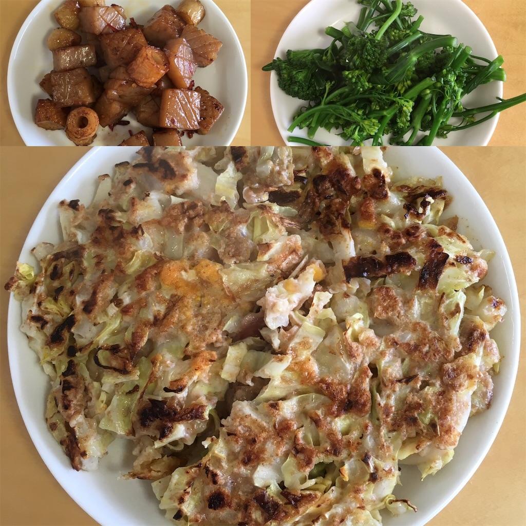 f:id:dining-pappaya:20190506194025j:image