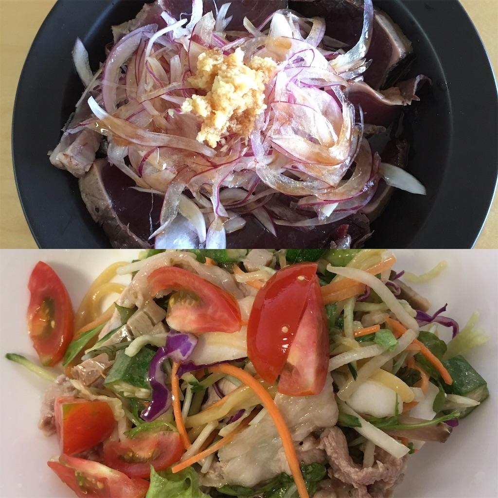 f:id:dining-pappaya:20190728202846j:image