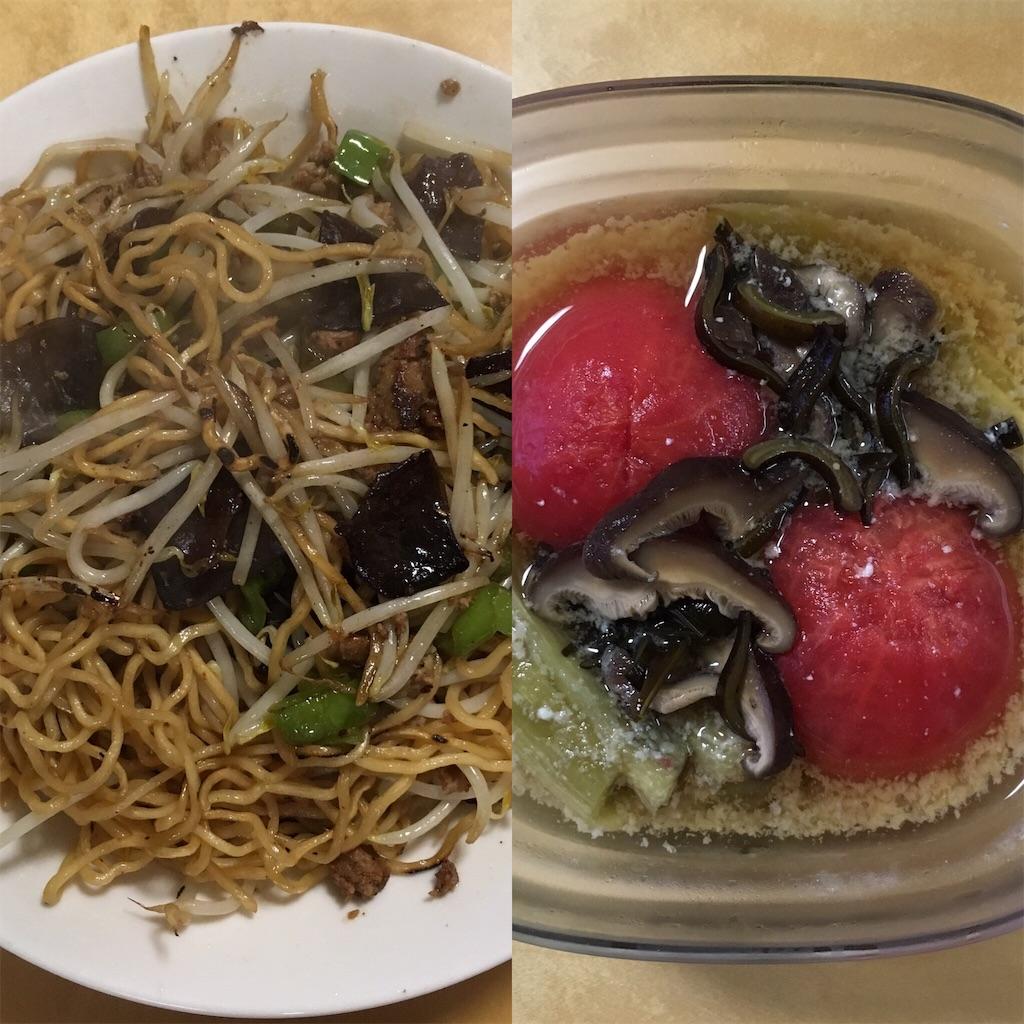 f:id:dining-pappaya:20190821195015j:image