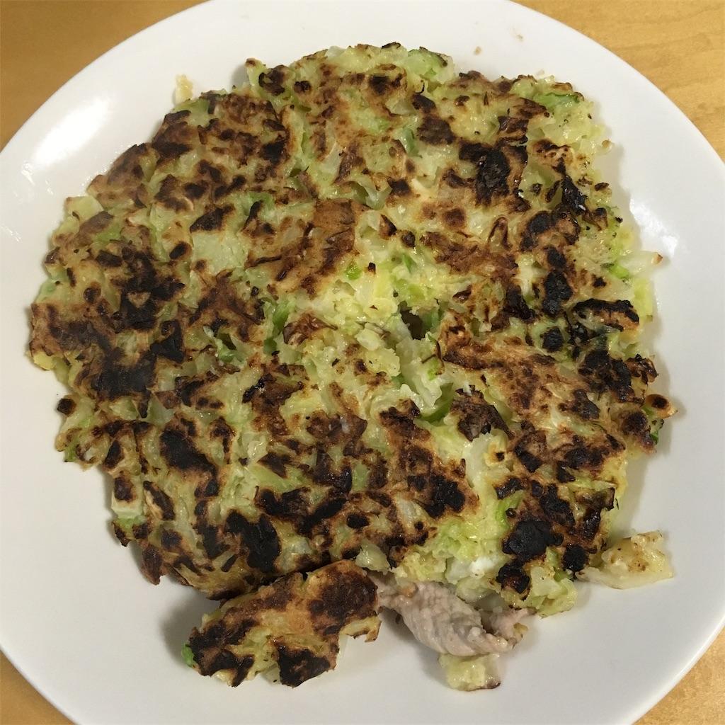 f:id:dining-pappaya:20190922211906j:image
