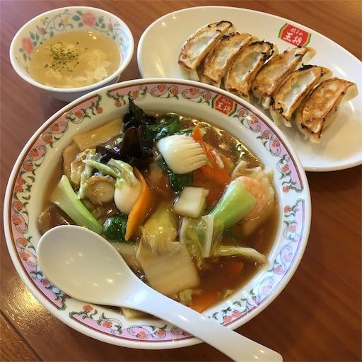 f:id:dining-pappaya:20191013095631j:image
