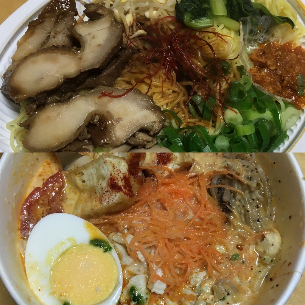 f:id:dining-pappaya:20191019195257j:image