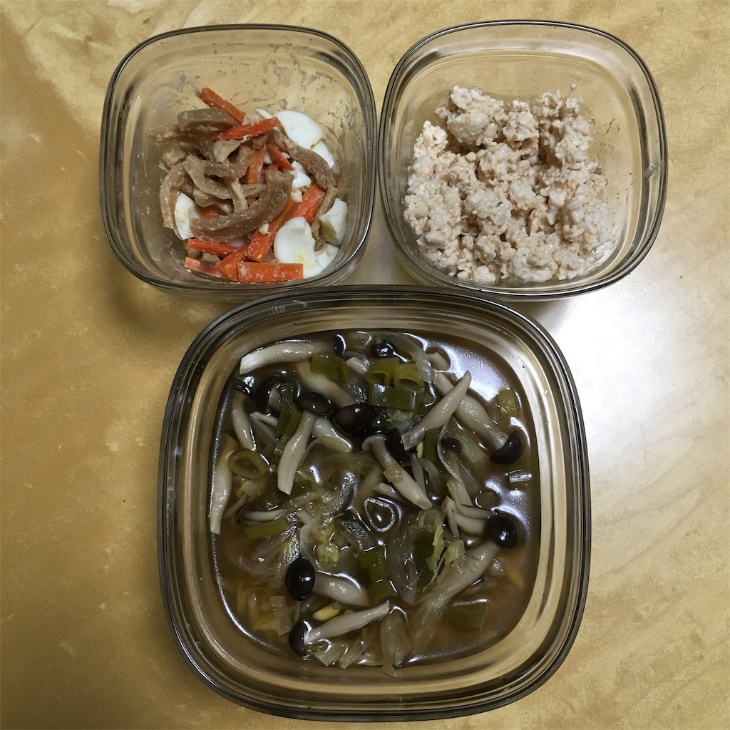 f:id:dining-pappaya:20191022063759j:image