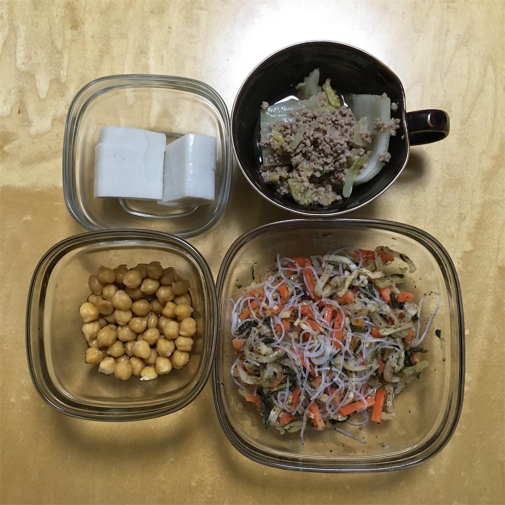 f:id:dining-pappaya:20200111100359j:image